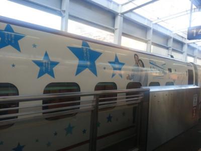 ドリカム九州新幹線1