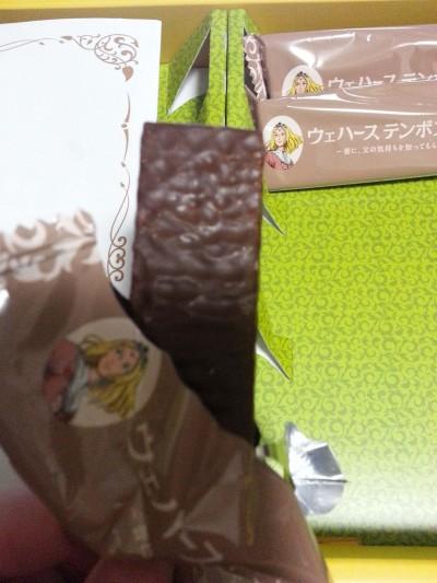 ウェハーステンボス王のお菓子を開けてみたらチョコバーだった