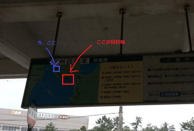 ③桜島から古里温泉までのマップ