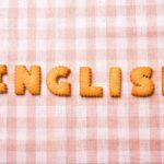 誰がと誰をを区別する英語
