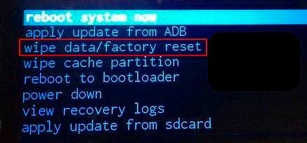 リカバリーシステムの画面