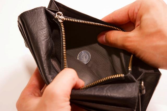 財布の中に1円しかない 貧乏サラリーマン