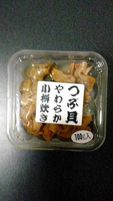 北海道物産店 つぶ貝のやわらか小樽炊き