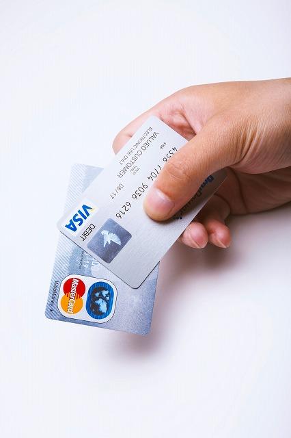 クレジットカードを持っている 魔法のカード