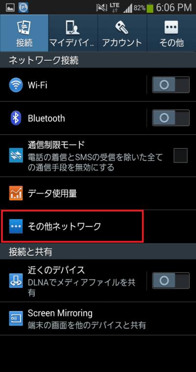 2Screenshot_2016-01-11-18-06-06