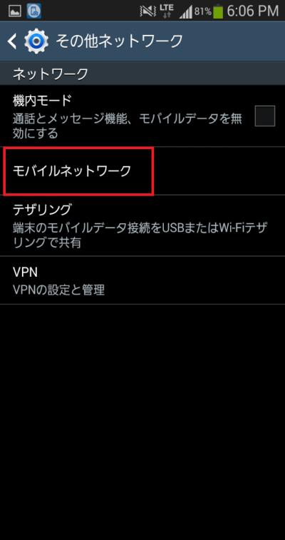 3Screenshot_2016-01-11-18-06-30
