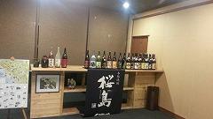 ⑤鹿児島温泉こらん の湯錦江楼、ロビー待合所の数々のお酒たち