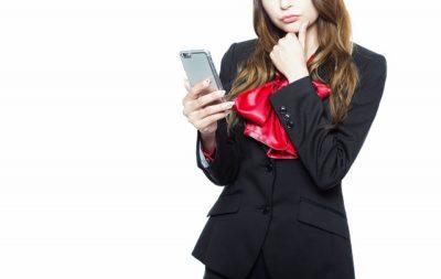スパムメールを大量にためるとセキュリティ意識も低下する